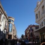 Imagen Área de la ciudad tradicional de La Serena