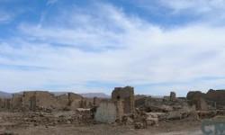 Imagen Ruinas del pueblo de Pampa Unión