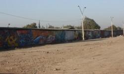 Imagen Sitio donde fueron encontrados los cuerpos de Víctor Jara, Littre Quiroga y otras tres personas que no han sido identificadas