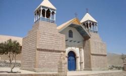 Imagen Iglesia San Marcos de Mamiña