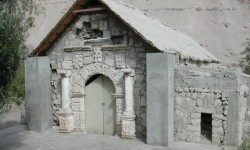 Imagen Iglesia de Huasquiña