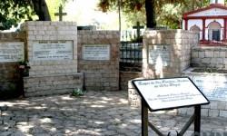 Imagen Sector de los hombres Ilustres del cementerio de Villa Alegre